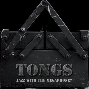 jazzwithmegaphone-300x300
